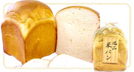 自家製 米パン